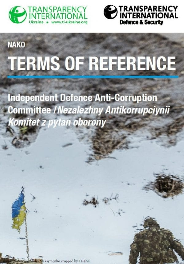 PDF cover of NAKO Terms of Reference