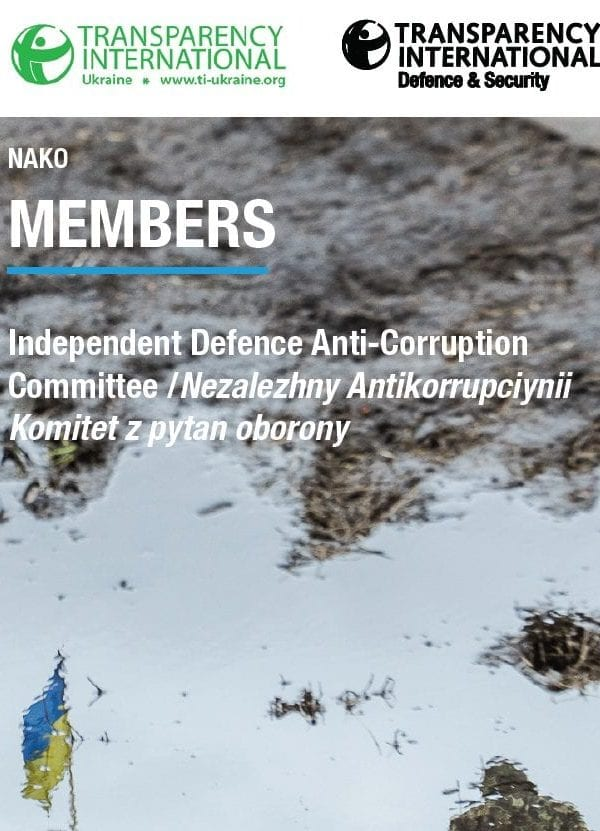 PDF cover of NAKO Members